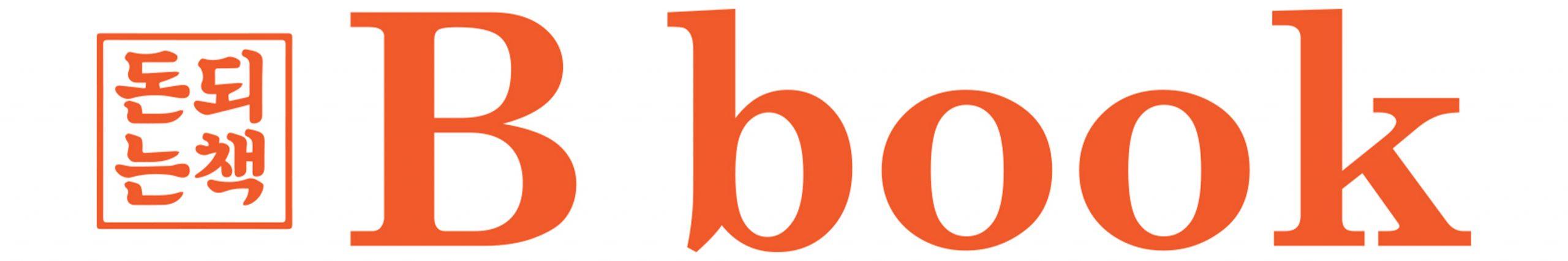 Bbooks Hanasia
